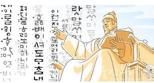 한글날-수정.png