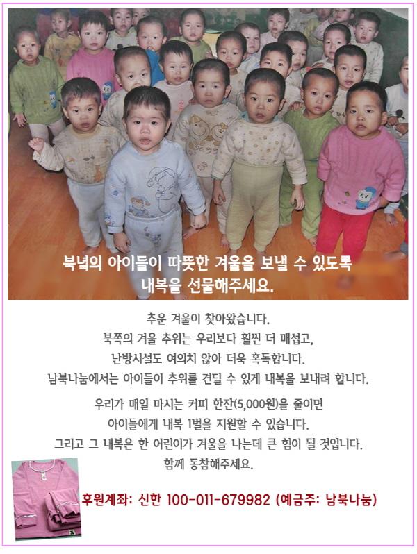 re크기변환_내복지원.jpg